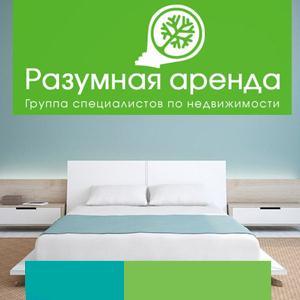Аренда квартир и офисов Белореченска