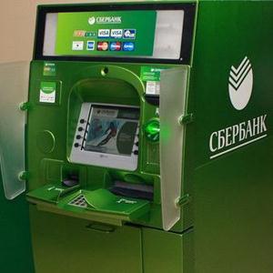 Банкоматы Белореченска