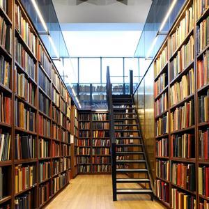 Библиотеки Белореченска