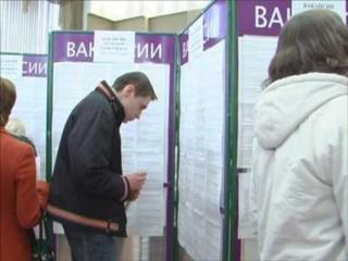 Центры занятости Белореченска
