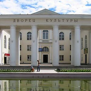 Дворцы и дома культуры Белореченска