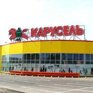 Гипермаркеты Белореченска