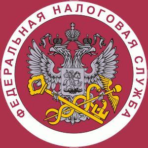 Налоговые инспекции, службы Белореченска