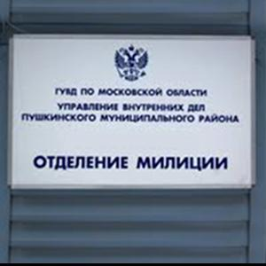 Отделения полиции Белореченска