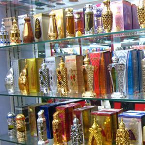 Парфюмерные магазины Белореченска