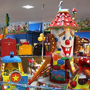 Развлекательные центры Белореченска