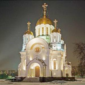 Религиозные учреждения Белореченска