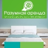 Аренда квартир и офисов в Белореченске