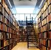 Библиотеки в Белореченске