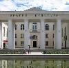 Дворцы и дома культуры в Белореченске