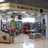 Книжные магазины в Белореченске
