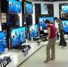 Магазины электроники в Белореченске