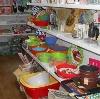Магазины хозтоваров в Белореченске