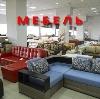Магазины мебели в Белореченске