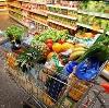 Магазины продуктов в Белореченске