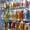 Парфюмерные магазины в Белореченске