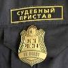 Судебные приставы в Белореченске