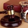 Суды в Белореченске