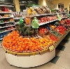 Супермаркеты в Белореченске