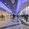 Торговые центры в Белореченске