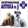 Ветеринарные аптеки в Белореченске