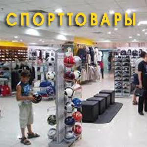 Спортивные магазины Белореченска