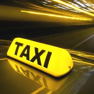 Такси Белореченска
