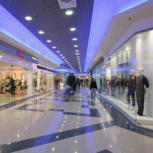 Торговые центры Белореченска