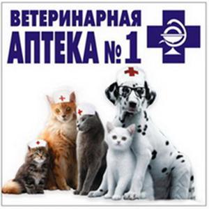 Ветеринарные аптеки Белореченска
